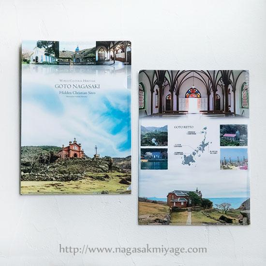 長崎と天草地方の潜伏キリシタン関連遺産の画像 p1_33