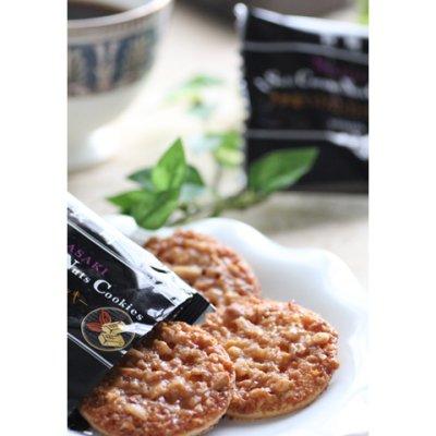 画像2: 長崎塩キャラメルナッツクッキー12枚(長崎県産五島の塩使用)
