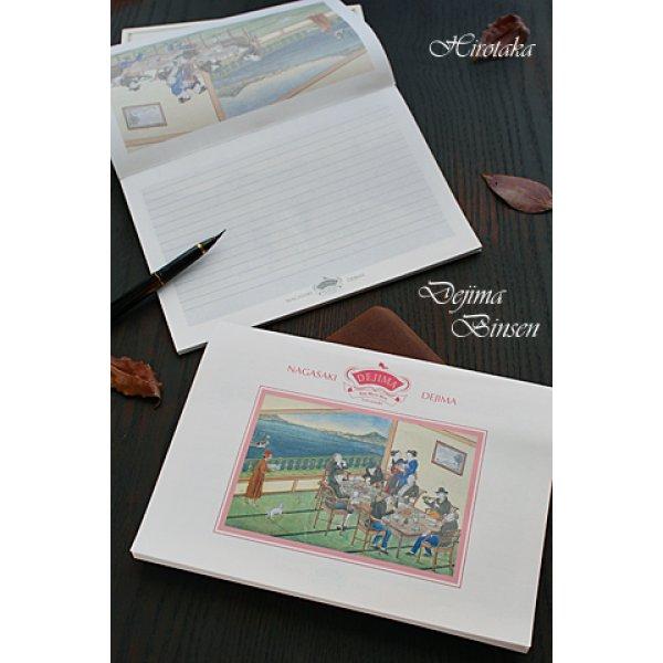 画像1: 出島便箋:蘭館絵巻「宴会図」 (1)