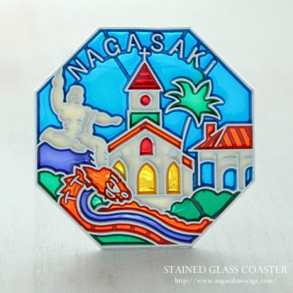 画像1: 長崎ステンドグラス【コースター】 平和祈念像・天主堂 (8角型・文字フレーム白)ひろたかオリジナル (1)