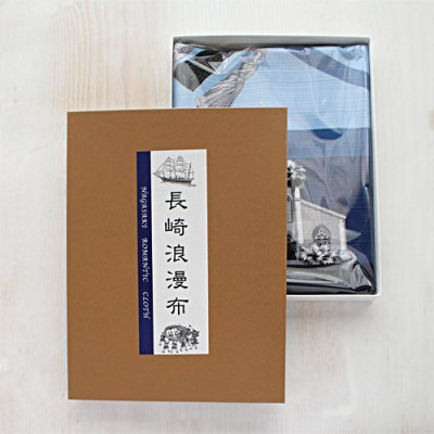 画像2: 長崎浪漫布(ロマンクロス) ロイヤルブルー