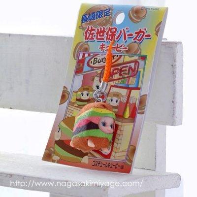 画像1: 【長崎限定】佐世保バーガーキューピー ストラップ