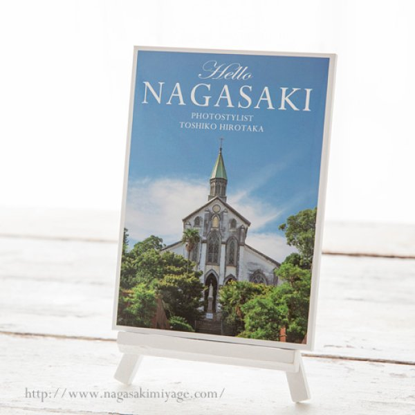 画像1: 長崎音風景・ポストカード12枚セット (1)
