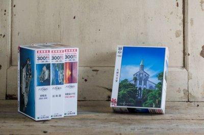 画像1: 【長崎限定パズル紀行】 軍艦島の夕日