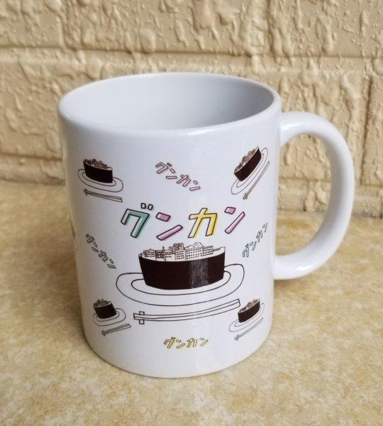 画像1: <グンカン>マグカップ (1)