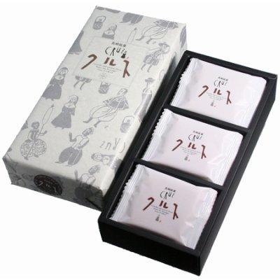 画像1: 長崎銘菓クルス 12枚入り
