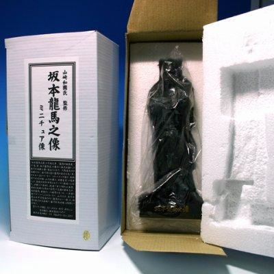 画像3: 坂本龍馬像 ミニチュア像【小】15cm 山崎和國氏監修