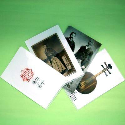 画像3: A6ミニファイル【お龍の弾いた月琴】